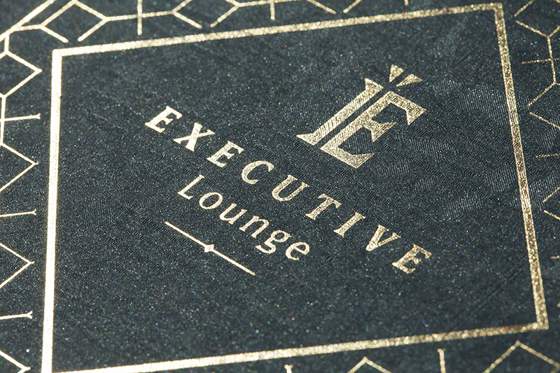 International Executive Lounge
